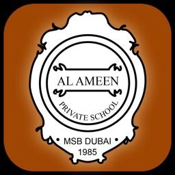 Al Ameen Private School
