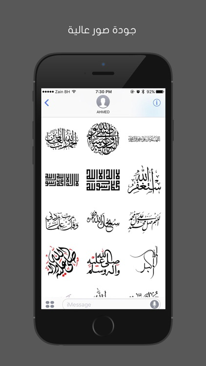 ستيكرات إسلامية