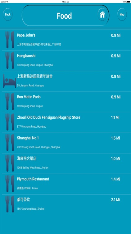 Shanghai China Offline City Maps Navigation screenshot-3