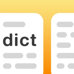 Plain English Dictionary - Simple and Basic