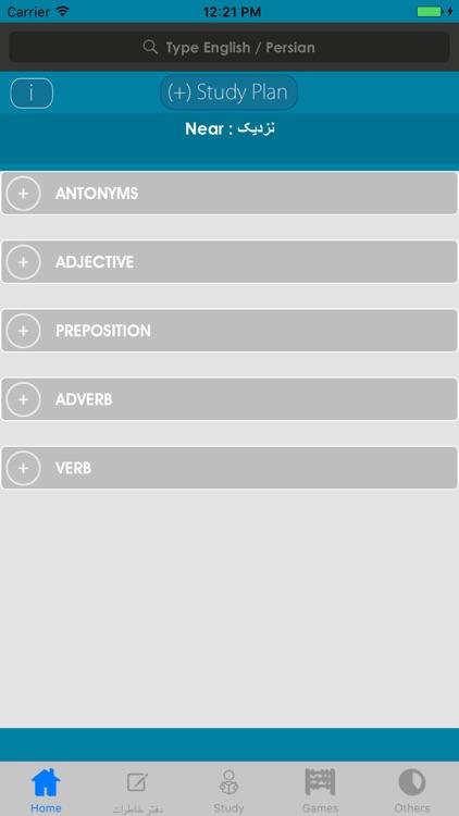 Persian Dictionary + screenshot-3