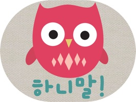 Bilingual stickers with Korean text, English translations (for your friends who don't read Korean) and cute animals and stuff