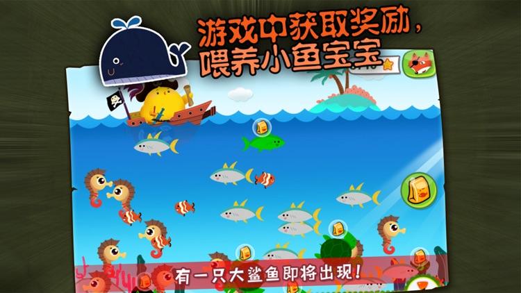 叫叫大比拼-宝宝早教儿童益智启蒙游戏 screenshot-4