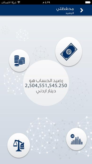 Mahfazti from Alawneh Exchange-3