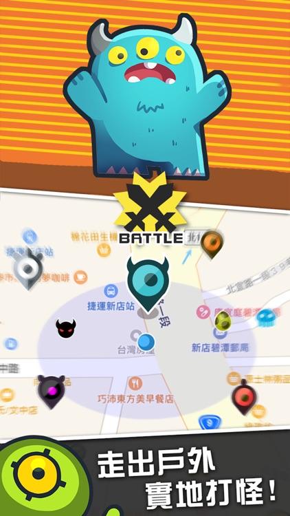 怪獸社區-交友探險實境養成 screenshot-4