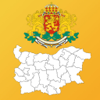 Bulgaria Province Maps and Capitals