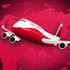 航空 券 - 国内 格安 航空 券 | 飛行機 予約