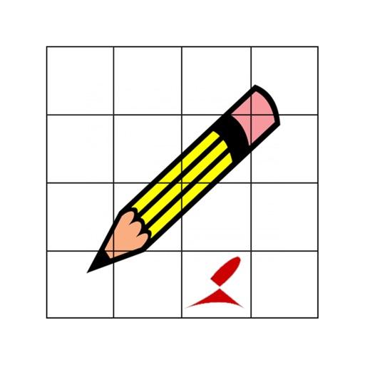 Drawing Grid by Brainga