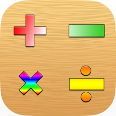 Activities of MathPlus : Quotients Math Game Addition, Subtraction, Multiplication, and Division