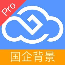 云端金融pro版-国资系理财平台