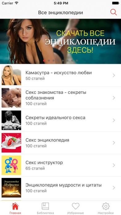 seks-na-mobile-video