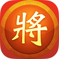 Codes for Chinese Chess - Play Xiangqi Online Hack