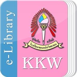 KKW e-Library