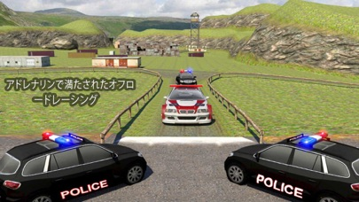 オフロードパトカーチェイス刑務所は、レーシングゲームを脱出しますのおすすめ画像4