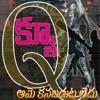 Vijayarke's Novel - Q
