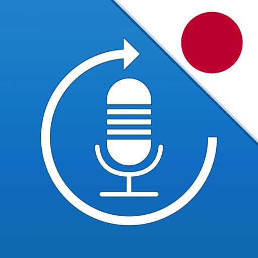 Learn Japanese, Speak Japanese - Language guide iOS App