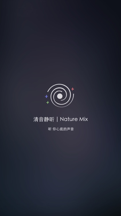 Nature Mix-Nature  white noise for relax & sleep