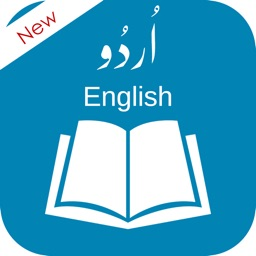 Urdu Dictionary: English to Urdu