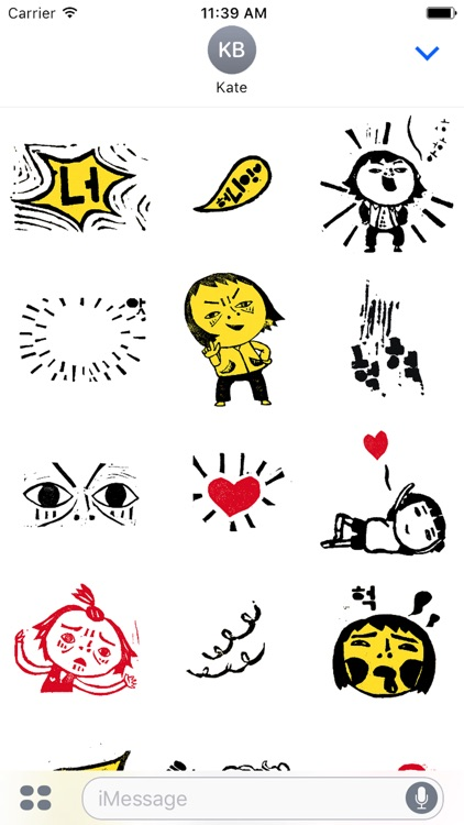 감성 손그림 스티커