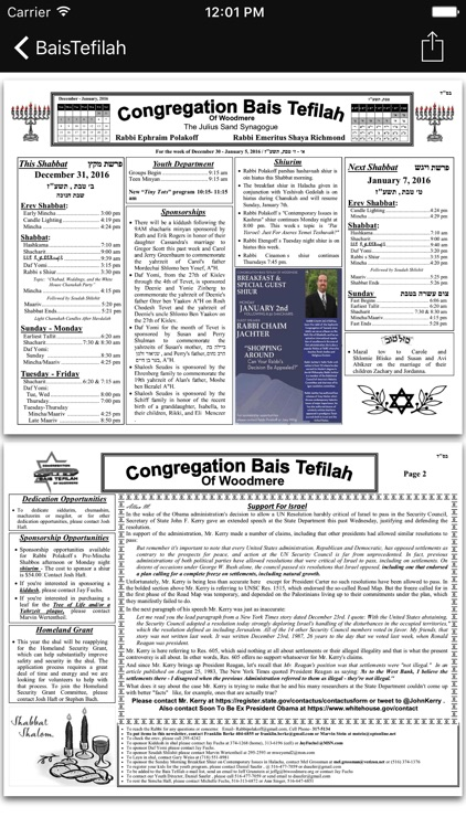 Congregation Bais Tefilah of Woodmere