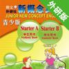 新概念英语青少版Starter AB -课程辅导学习助手