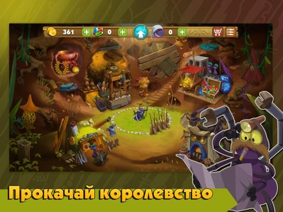 Карл – король жуков [King of Bugs] для iPad