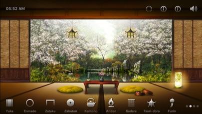 Yoritsuki screenshot1