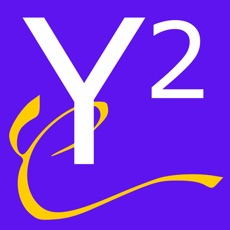 Activities of Comet The Spelling Game - Young Adult 2