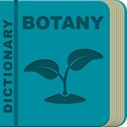 Botany Dictionary Offline