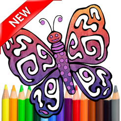 Adult Coloring Butterfly Book For Stress Relieved
