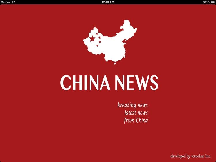 China News HD Pro - Latest Chinese News