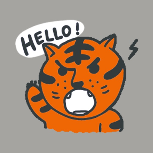 Courageous Tiger Stickers