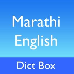 Marathi-English Dictionary, Shabdkosh & Translator