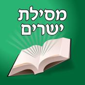 Esh Mesilat Yesharim app review