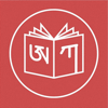 Alphabet Tibetan