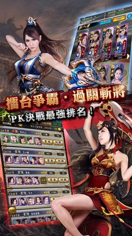 女王2 - 美人天下 screenshot-4