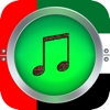 United Arab Emirates Radio: Station New,sports UAE