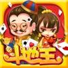 多比特单机欢乐斗地主—免费在线棋牌类小游戏app