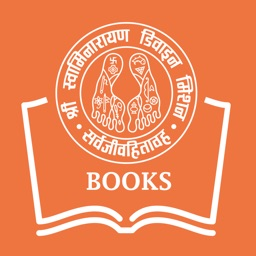 Shri Swaminarayan Divine Mission Books