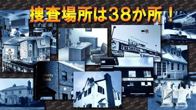 マーダー・クラブ screenshot1