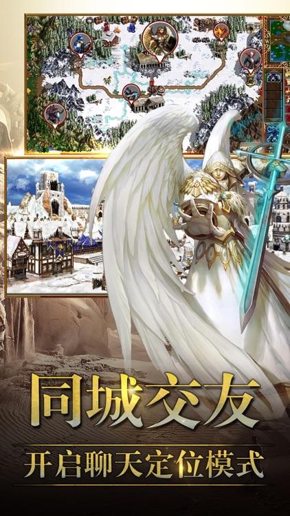 英雄之魔法无敌-冒险策略类挂机游戏 screenshot-3