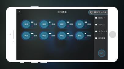 ZEROSPACEのスクリーンショット4