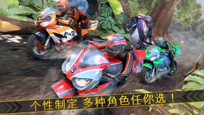 神奇摩托车 - 飞车动物园暴力赛车3D App 截图