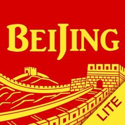 Tour Guide For Beijing Lite-Beijing travel guide
