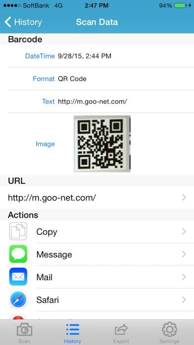 다운로드 FastScan - JAN・QR対応バーコードリーダー Android 용