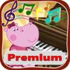 カバ:子供のためのピアノ. Premium