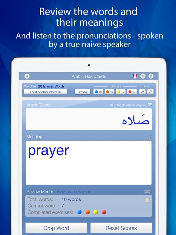Arabic Words List