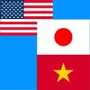 ベトナム語翻訳,ベトナム語辞書 / 日本語からベトナム語と英語を同時翻訳