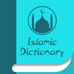 Islamic Dictionary - Islamic Words & Meaning