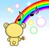 キラキラお絵かき - 子ども・赤ちゃん・幼児向けの無料知育アプリ - iPhoneアプリ